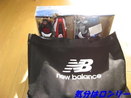 福袋・王子.JPG